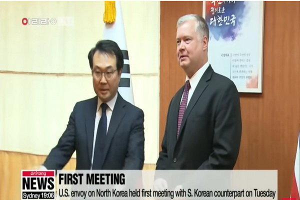 وزیر خارجه کره جنوبی با نماینده آمریکادر امور کره شمالی دیدار کرد