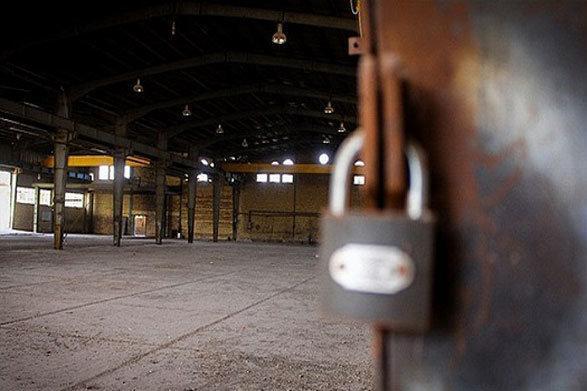 تعطیلی 170 واحد صنعتی در همدان