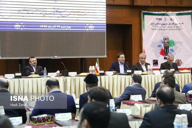 تاریخ جدید مجمع فدراسیون فوتبال معین شد