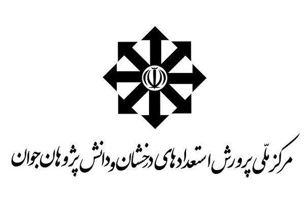 کسب 183 مدال طلای جهانی توسط دانش آموزان ایرانی