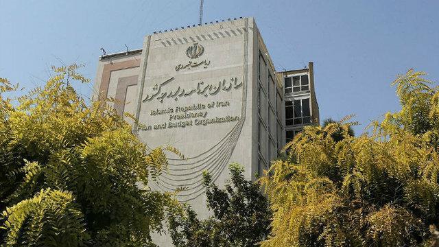 اعلام شاخص تورم در خرداد 98