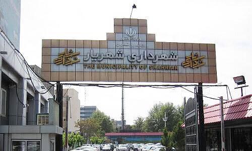 شهردار شهریار با اتهام مسائل اقتصادی دستگیر شد