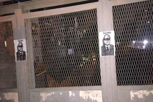 نصب پوستر علیه السیسی، فیس بوک و توییتر در مصر فیلتر شد