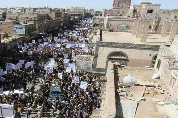 تظاهرات در إب یمن در تقدیر از عملیات نصر من الله