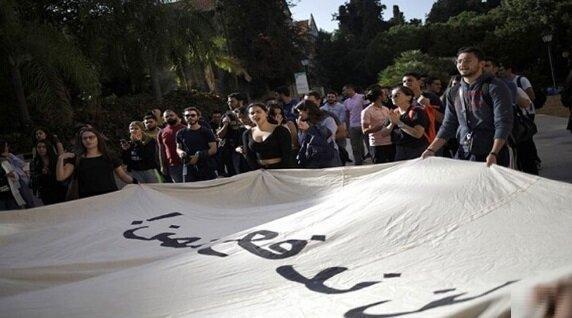 لبنانی ها فراخوان دادند؛به تظاهرات یکشنبه شفافیت بپیوندید