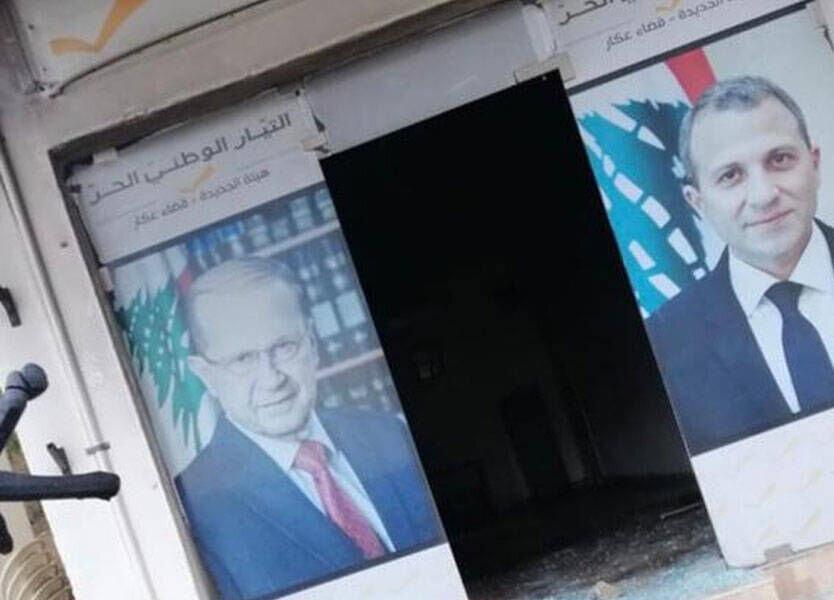 افرادی ناشناس دفتر جبران باسیل را آتش زدند