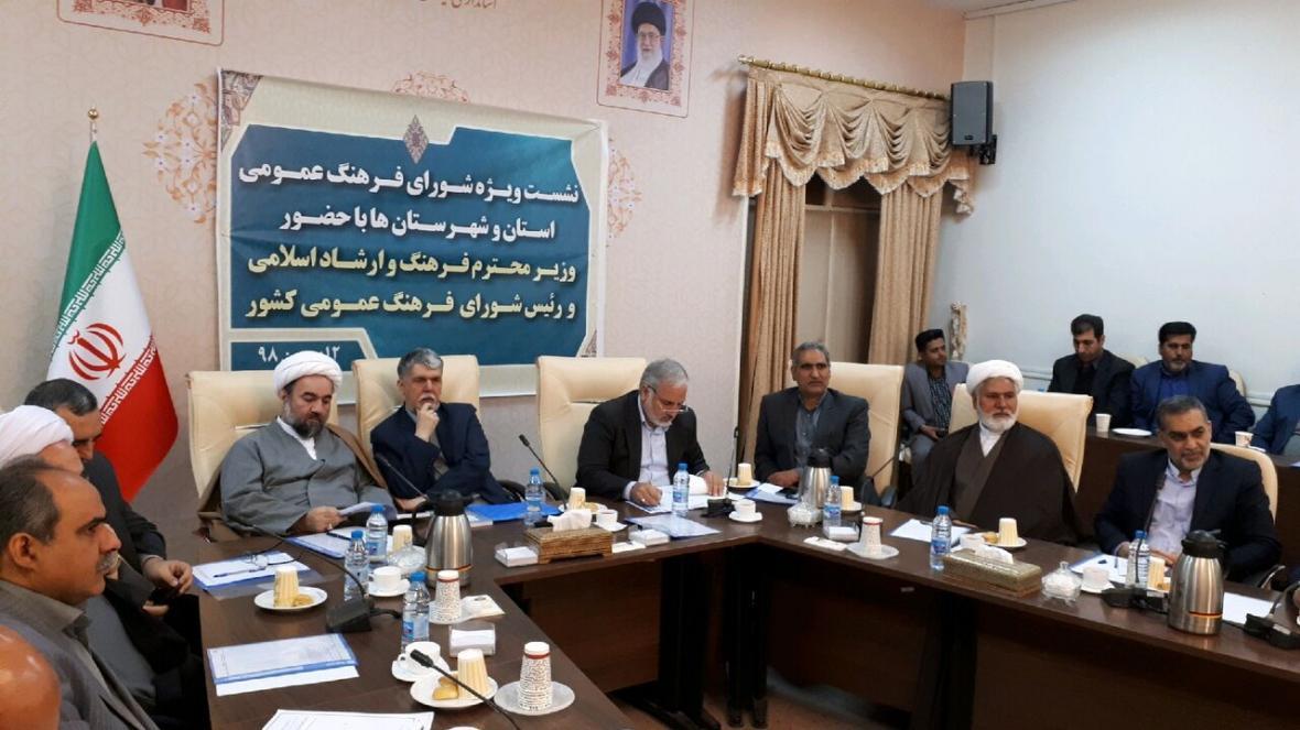 تقویت هویت ایرانی اسلامی یک ضرورت اجتناب ناپذیر است