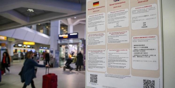 اعمال محدودیت های مرزی در آلمان برای مهار شیوع کرونا