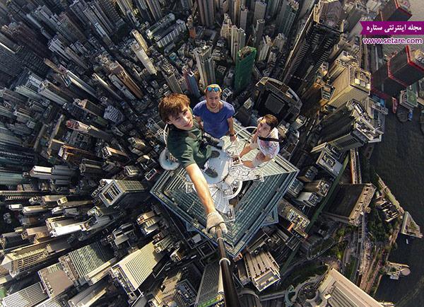 عکس سلفی در بلندترین نقاط جهان