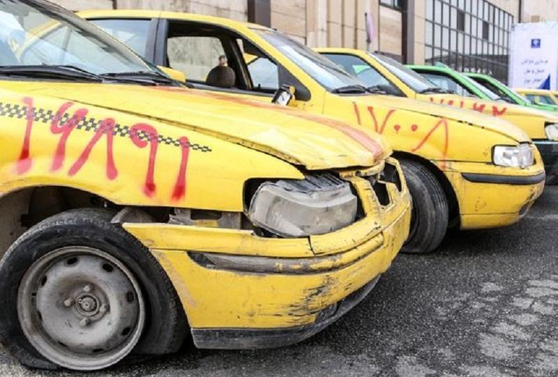طرح جایگزینی 129 هزار تاکسی فرسوده ابلاغ شد