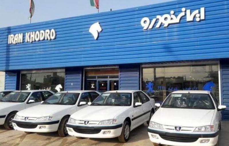 اعلام زمان پیش فروش 12 محصول ایران خودرو از یکشنبه 18 خرداد
