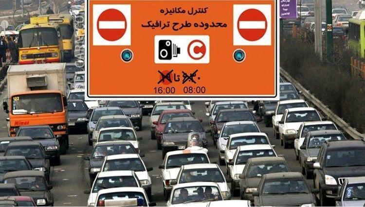 آخرین تصمیمات ستاد ملی کرونا درباره طرح ترافیک
