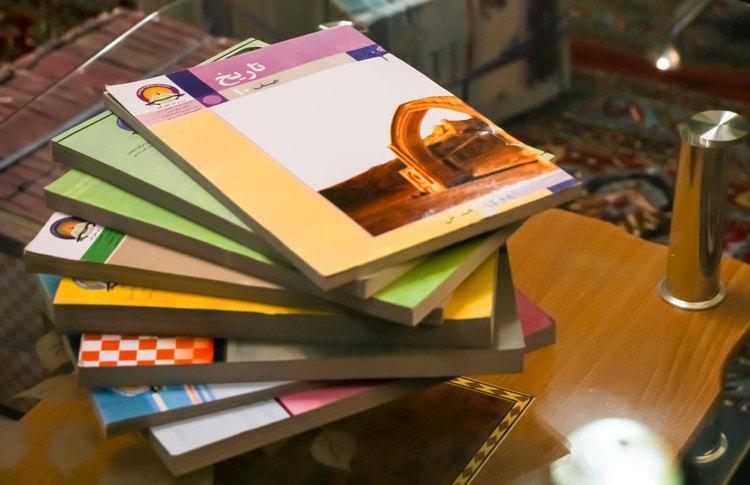 تمام کتب درسی تا 14 شهریور توزیع می شود