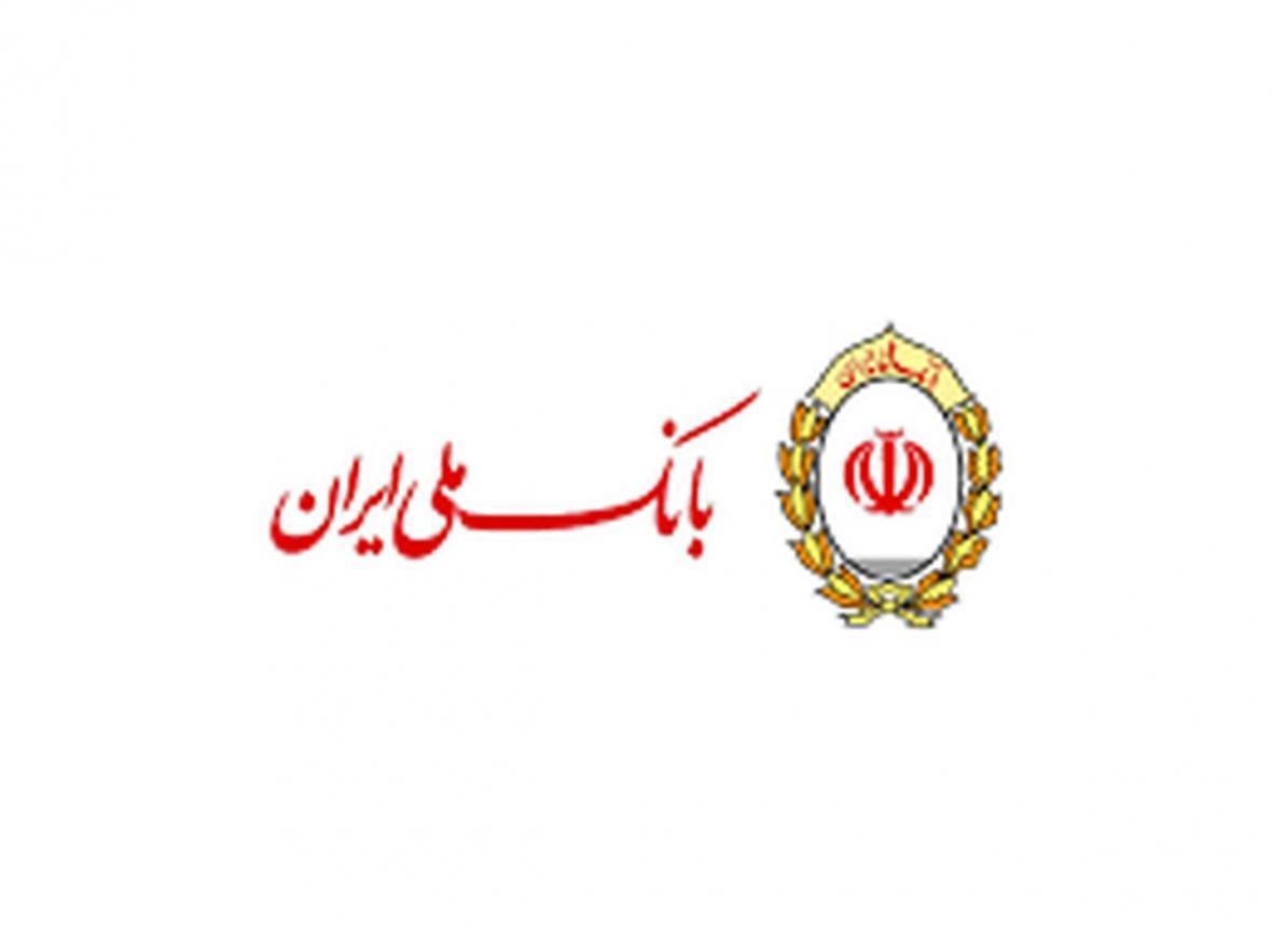 جهش تولید به روایت بانک ملی ایران