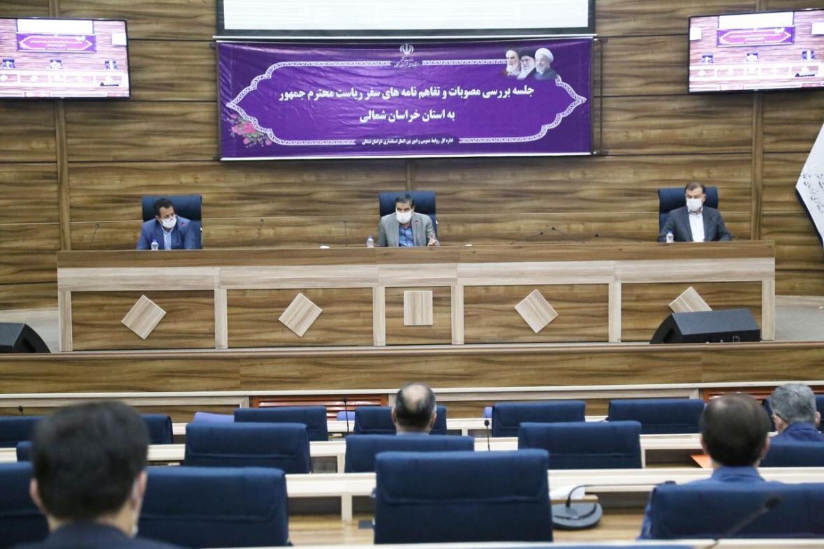 خبرنگاران بانک ها تکلیف طرح های سفر ریاست جمهوری به خراسان شمالی را معین نمایند