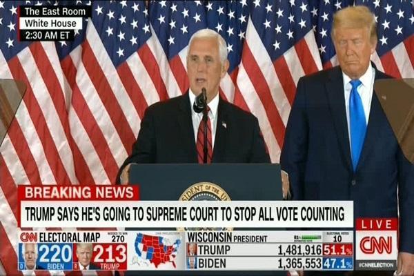 ترامپ با ادعای پیروزی: خود را برای جشن عظیم آماده می کنیم