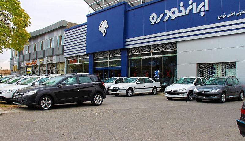 آغاز مرحله هفتم فروش فوق العاده ایران خودرو با 5 محصول از سه شنبه
