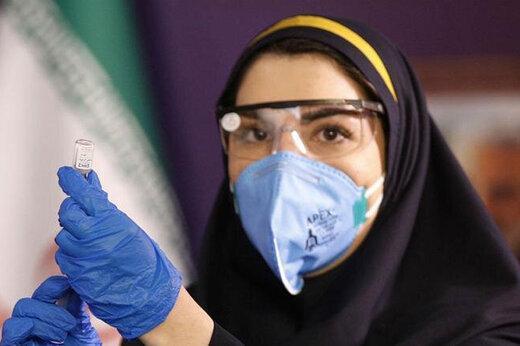 واکسن ایرانی کرونا چقدر قابل اطمینان است؟