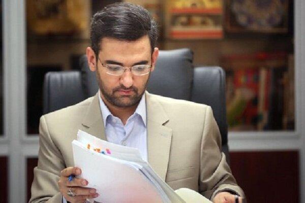 وزیر ارتباطات بازپرسی شد، دستور آزادی با قرار التزام
