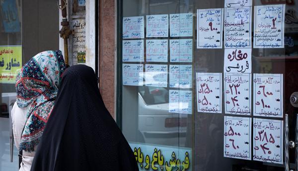 بازار رهن کمتر از 100 میلیون تومان در تهران