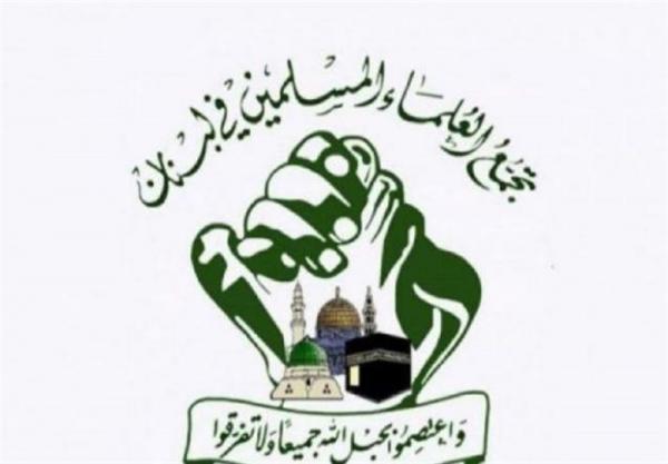 انتقاد جمعیت علمای اسلامی لبنان از تعلل حریری در تشکیل دولت