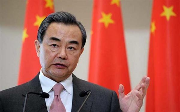 وزیر خارجه چین: آمریکا تحریم ها علیه ایران را لغو کند