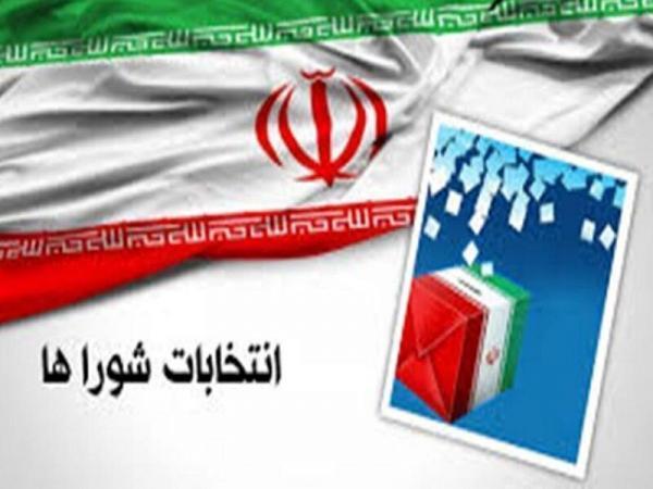 خبرنگاران شمار کاندیداهای انتخابات شورای شهر هرسین به 45 نفر رسید