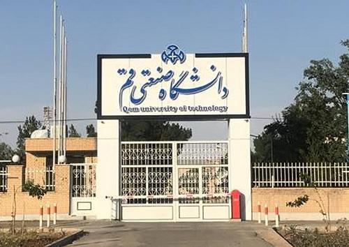 دانشگاه صنعتی قم در بین 15 دانشگاه برتر صنعتی کشور قرار گرفت