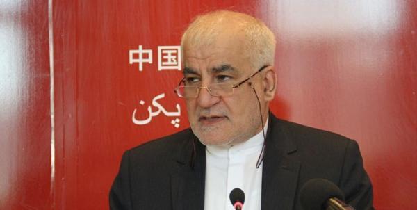سفیر ایران در پکن: چین در دوران سخت تحریم، ایران را تنها نگذاشت