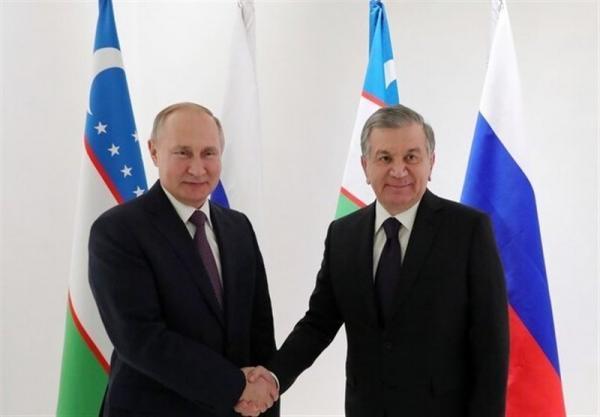 گفت وگوی تلفنی رؤسای جمهور روسیه و ازبکستان درباره افغانستان