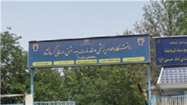 فعالیت 15 مرکز خدمات جامع سلامت در مرکز کرمانشاه
