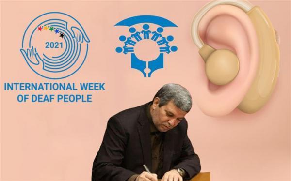 طراحی نمای خانه ویلایی: حسینی: هفته ناشنوایان یادآور آموزه ها و کوشش های جبار باغچه بان است